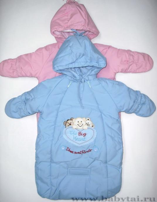 Детская одежда и детские товары в